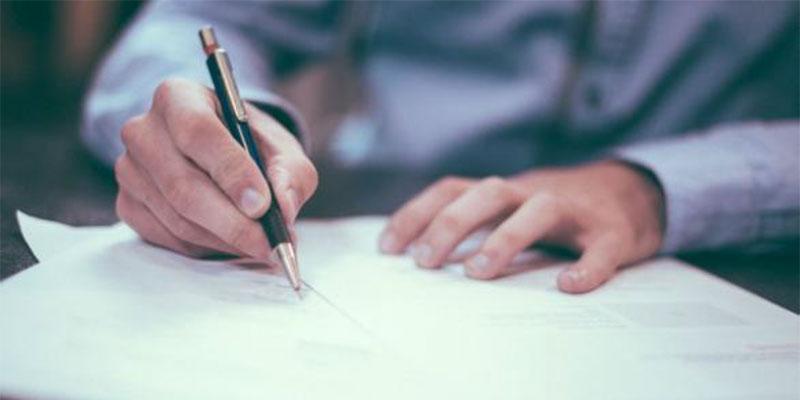 Higher Hurdle Set for Riskier FHA Applications